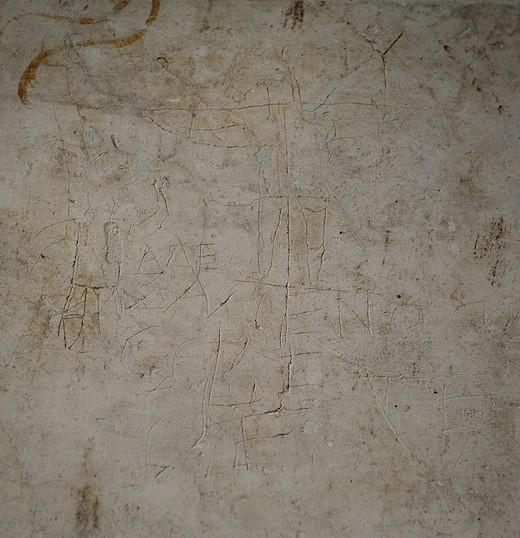 Alexamenos Graffiti