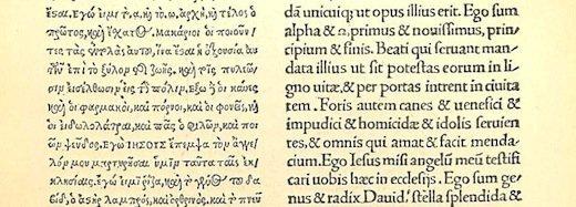 Erasmus Greek New Testament