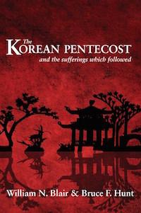 Korean Pentecost