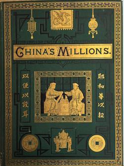 China Millions