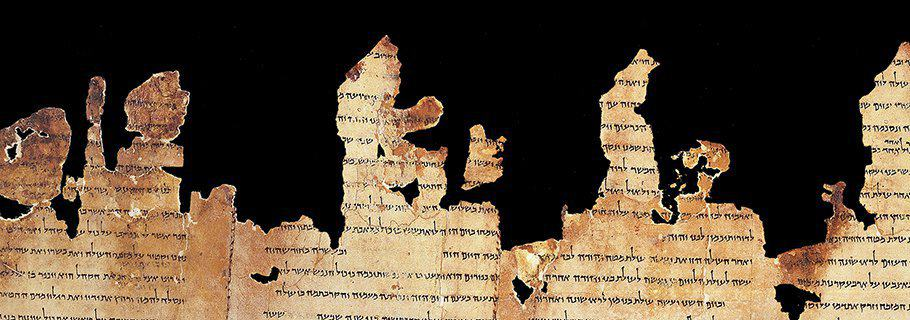 10 Most Significant Discoveries in the Field of Biblical